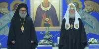Κοινή δήλωση Πατριαρχών Αντιοχείας και Μόσχας