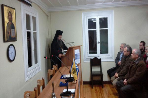 You are currently viewing Σύναξη εκπαιδευτικών για την εορτή των Τριών Ιεραρχών στη Λευκάδα