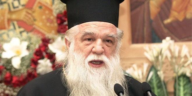 You are currently viewing Καλαβρύτων Αμβρόσιος: Αίσχος! Αίσχος! Και πάλιν αίσχος!