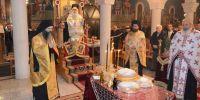 Ο εορτασμός του Αγίου Φωτίου στη Βεργίνα