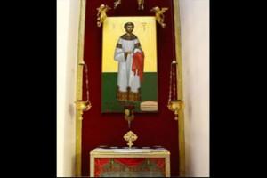 Ξέρατε οτι υπάρχουν τα λείψανα του Αγ. Βαλεντίνου;; (Ευρίσκονται προσωρινά  στη Χίο και φυλάσσονται μόνιμα στη Μυτιλήνη..)