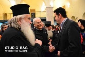 Ο νεοεκλεγείς Μητροπολίτης Αργολίδος Νεκτάριος με τον Χρήστο Γιανναρά σε εκδήλωση για την κρίση