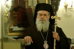 Ιερατική σύναξη της Ιεράς Μητρόπολης Άρτης