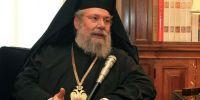 «Εξάψαλμος» στους δημόσιους υπαλλήλους από τον Αρχιεπίσκοπο Κύπρου Χρυσόστομο