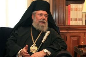 """Αρχιεπίσκοπος Κύπρου: """"Τέλη του 2014, αρχίζει το έργο των 7 δισ. ευρώ"""""""