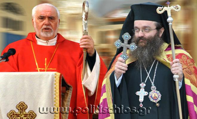 "You are currently viewing Ο Καθολικός Αρχιεπίσκοπος Νικόλαος, για την απαράδεκτη σπεριφορά του Χίου Μάρκου : ""Οφείλουμε να γεφυρώσουμε το σχίσμα"""