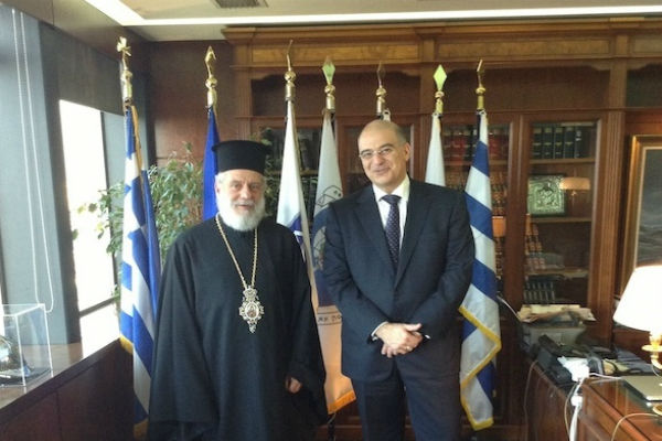 Ο Μητροπολίτης Σύρου στον Υπουργό Προστασίας του Πολίτη κ.Δένδια