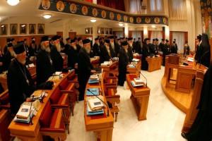 Αποφάσεις 2ης Συνεδρίας της Ιεραρχίας