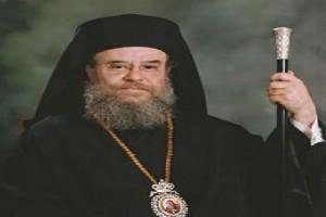 Τα ονομαστήρια του Μητροπολίτη Ιερισσού Θεοκλήτου