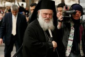 Incognito ταξίδι του Αρχιεπισκόπου στα λουτρά της Κυλλήνης…