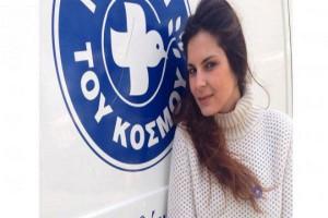 Η όμορφη 26χρονη Κρητικιά που συγκινεί τους Κεφαλονίτες -Εφθασε στο νησί με ένα σακίδιο στον ώμο για να προσφέρει απλόχερα τη βοήθειά της
