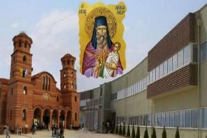 Διαγωνισμός έκθεσης για τους σπουδαστές του ΤΕΙ Καστοριάς
