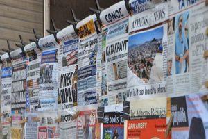 Τα πρωτοσέλιδα των εφημερίδων της Κυριακής 23 Φεβρουαρίου με μία ματιά