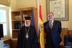 Συνάντηση Μητροπολίτη Σύρου με τον Πρέσβη της Ισπανίας