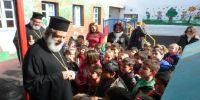 Επίσκεψη Μητροπολίτη Σύρου σε σχολεία της Μυκόνου