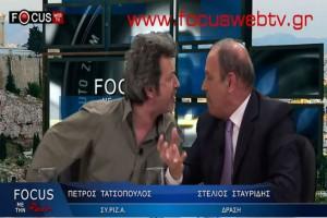 Τον Στέλιο Σταυρίδη αποχαιρετά και ο Πέτρος Τατσόπουλος: Μου μιλούσε στο τηλέφωνο με φανερή δυσκολία