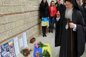 Τρισάγιο για τους νεκρούς της  Ουκρανίας,  από τον Οικουμενικό Πατριάρχη Βαρθολομαίο