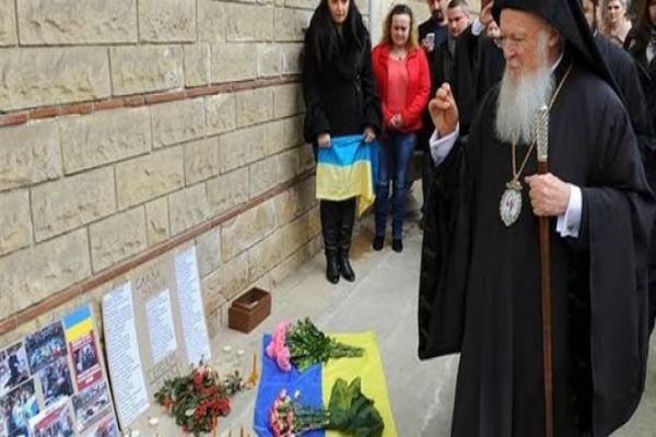 You are currently viewing Τρισάγιο για τους νεκρούς της  Ουκρανίας,  από τον Οικουμενικό Πατριάρχη Βαρθολομαίο