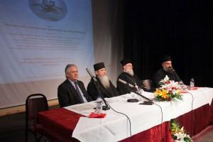 Αντιαιρετική Ημερίδα: «Νεοφανείς αιρέσεις και πρακτικές της Νέας Εποχής» στη Μητρόπολη Ζιχνών