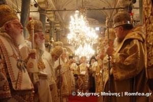 Με βυζαντινή μεγαλοπρέπεια και με τη συμμετοχή των Προκαθημένων, εορτάσθηκε η Κυριακή της Ορθοδοξίας, στο Φανάρι! (ΦΩΤΟ)