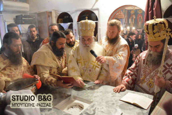 You are currently viewing Εγκαίνια Ιερού Ναού από τον Αργολίδος Νεκτάριο