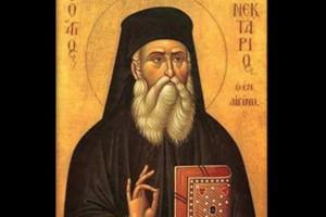 Παρουσίαση τετράτομου έργου για τον θαυματουργό Άγιο Νεκτάριο