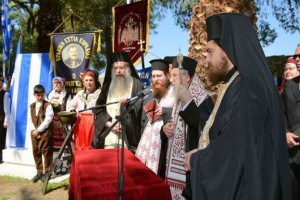 Αιτωλίας: «Να κρατήσουμε τις παραδόσεις και την χριστιανική ελληνική ταυτότητά μας»