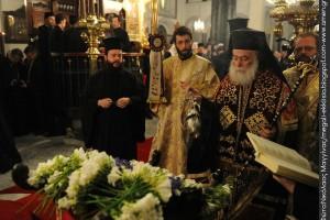 VIDEO-Οικουμενικός Πατριάρχης: Στο Βόσπορο αναβαπτίζεστε στη μητέρα σας Εκκλησία