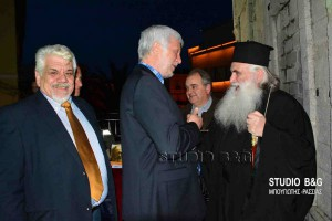 Εκδήλωση προς τιμή του Αγίου Λουκά Αρχιεπισκόπου Κριμαίας