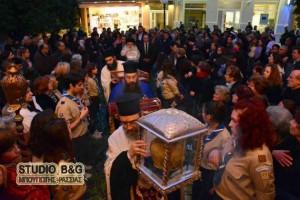 Το Άργος υποδέχτηκε τα λείψανα του Αγίου Λουκά επισκόπου Κριμαίας