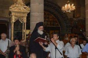 Προσφορά αγάπης του λαού της Ι.Μ.Αρκαλοχωρίου στην Ι.Μ.Κεφαλληνίας