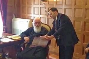 Στον Αρχιεπίσκοπο η Αδελφότητα Κεφαλλήνων