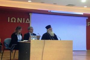 Η Αγία και Μεγάλη Σύνοδος της Ορθοδοξίας στην Κων/πολη το 2016