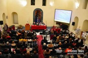 Εκδήλωση αφιερωμένη στον Άγιο Λουκά τον Ιατρό