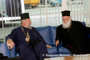 Στο  Φανάρι οι Αρχιεπίσκοποι Αθηνών και Κύπρου