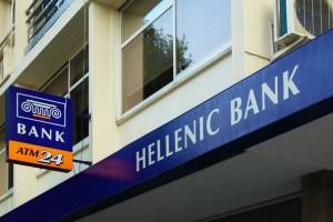 H Αρχιεπισκοπή Κύπρου αύξησε το ποσοστό της στην Ελληνική Τράπεζα