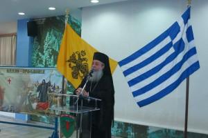 Ομιλία Φθιώτιδος Νικολάου στους Νεοσύλλεκτους του ΚΕΥΠ