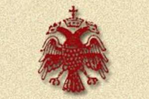 Στην Ι.Μ.Καισαριανής το 15ο Πανελλήνιο Λειτουργικό Συμπόσιο