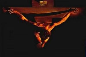 Ο Σταυρός του Κυρίου ημών Ιησού Χριστού