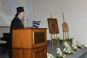 H Kυριακή της Ορθοδοξίας στην Ορθόδοξο Ακαδημία Κρήτης
