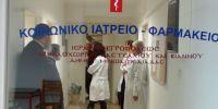 Πλούσιο έργο από το Κοινωνικό Ιατρείο της Ι.Μ. Αρκαλοχωρίου