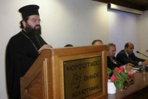 Παρουσίαση του βιβλίου «Επισκοπική Ιστορία των ιερών Μητροπόλεων της Δυτικής Θράκης»