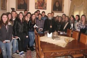 Επίσκεψη μαθητών στον Μητροπολίτη Κορίνθου