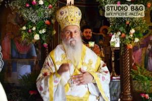 Η Λάρισα τιμά τη μνήμη των Αγίων Θεοδώρων στον ομώνυμο ναό στη νέα Πολιτεία