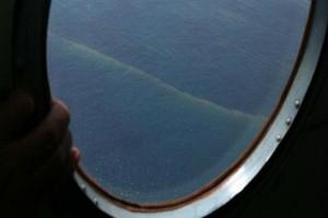 Κανένα ίχνος του μοιραίου αεροσκάφους -Αναζητήσεις πάνω από τη Σουμάτρα, ξεκινούν έρευνες και σε χερσαίες περιοχές  Πηγή: Κανένα ίχνος του μοιραίου αεροσκάφους -Αναζητήσεις πάνω από τη Σουμάτρα, ξεκινούν έρευνες και σε χερσαίες περιοχές