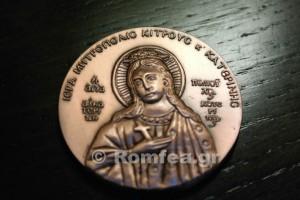 Το ενθύμιο μετάλλιο της ενθρονίσεως (ΦΩΤΟ)