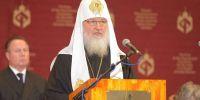 Ο Πατριάρχης Μόσχας απένειμε βραβεία για την ενότητα των Ορθοδόξων Λαών