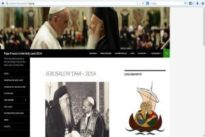 Ειδική ιστοσελίδα για τη συνάντηση Οικουμενικού Πατριάρχη και Πάπα