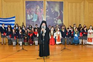 Εορτασμός 25ης Μαρτίου στην Ι.Μ. Πειραιώς