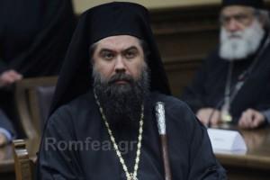 """Σερρών: """"Η Ελληνική κοινωνία έχει δεχθεί πολλά γκολ και πολλά αυτογκόλ"""""""